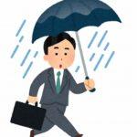 【2018年】台風24号の目はどうなっている?海水温は?