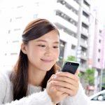 【未来のミライ】の動画を無料高画質HD1080pで見る方法は