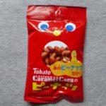 【2019年】キャラメルコーンのピーナッツだけ新販売!販売店は?