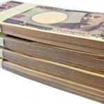新紙幣、新500円硬貨の発行予定、流通はいつから【最新情報!】